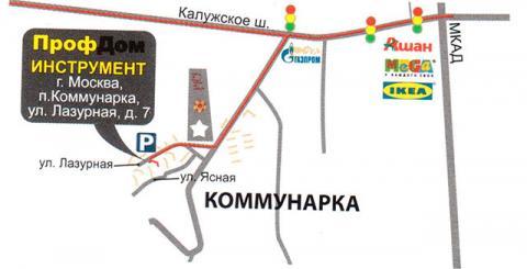 Схема проезда ПрофДом